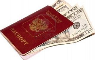 financementinternational2