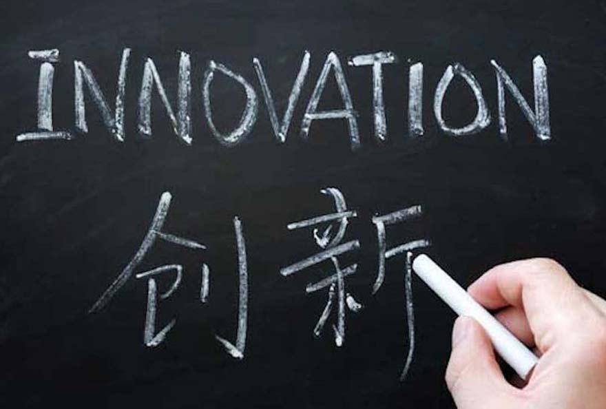 innovation Chine