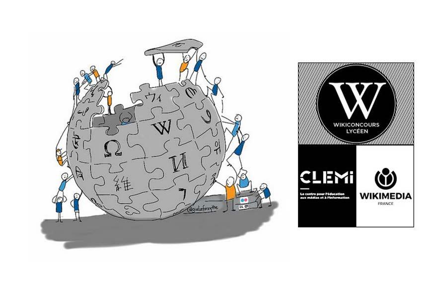 wikiconcontest