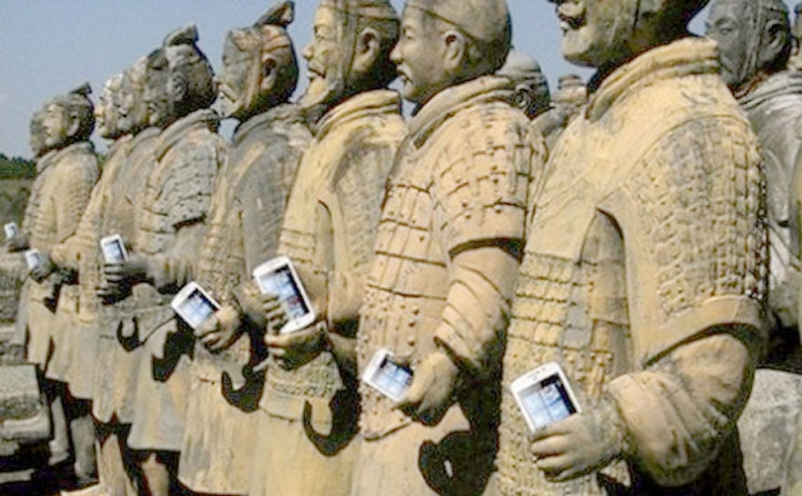 Chine high tech